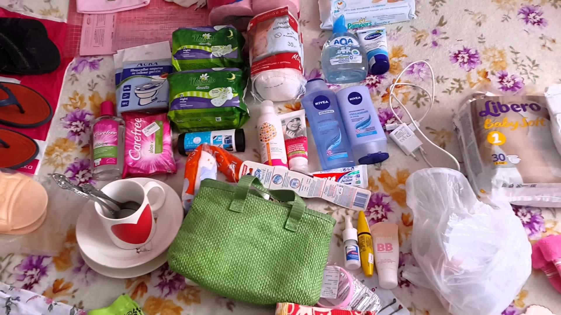 Собираем сумку для мамы и малыша в роддом.
